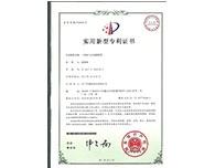 我公司顺利获得多项专利证书